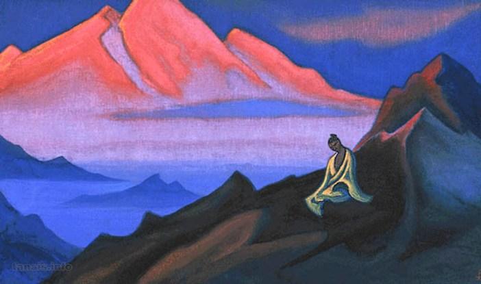 устремление к высшим сферам агни йога живая этика записи котляр