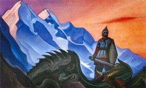 Воин Света