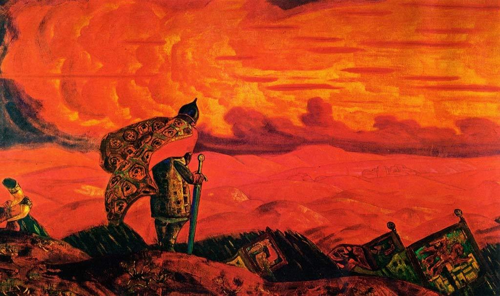 Стрелы Неба копья Земли