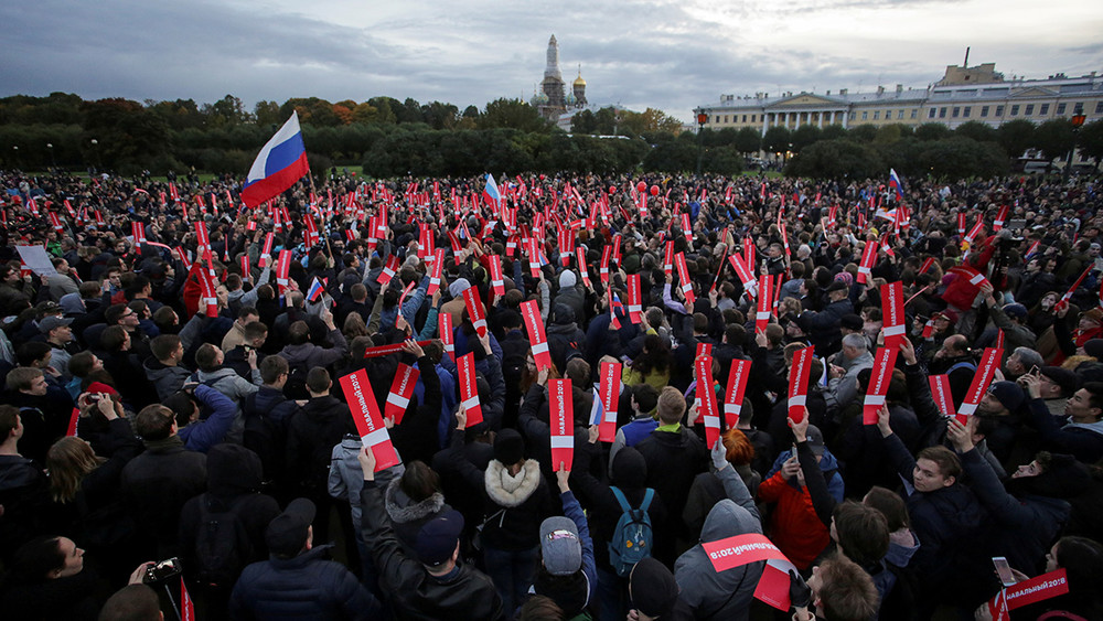 Митинг 07.10.2017 в Санкт-Петербурге