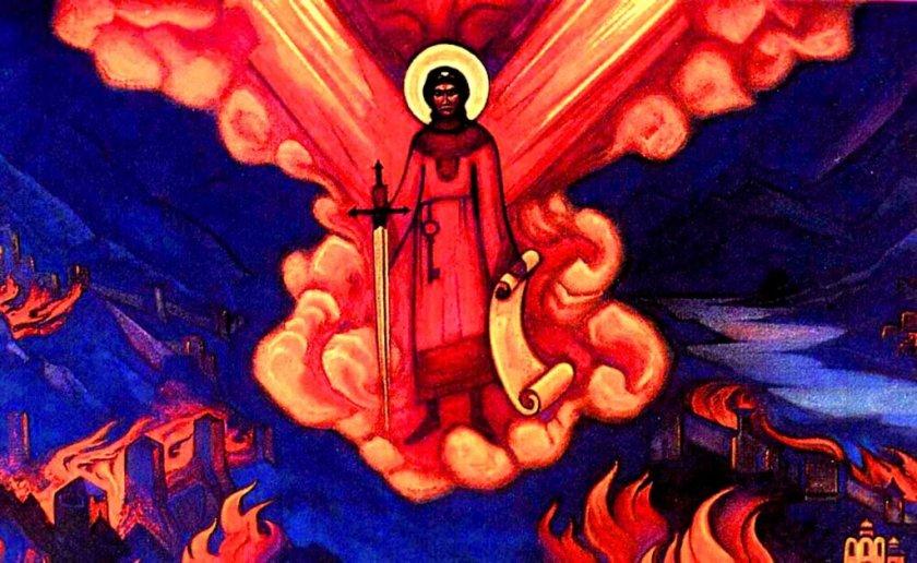 Смету всех, кто творит зло Агни Йога Живая Этика Записи Шиловой