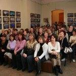 3 открытие передвижной выставки картин Николая Рериха  в Миассе.
