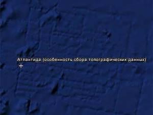 Артефакт, принятый пользователями Google Ocean за Атлантиду. Скриншот с сайта wikimapia.org