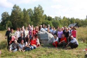 6 Участники похода в селе Мшенцы