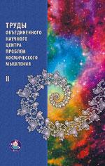 obl_trudov_2