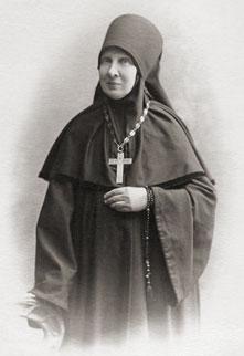 А.В. Голенищева-Кутузова