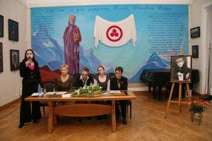 Торжественное открытие выставки, посвященной 130-летию со дня рождения Е.И.Рерих