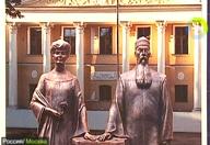 Международный центр Рерихов отмечает 20-летие