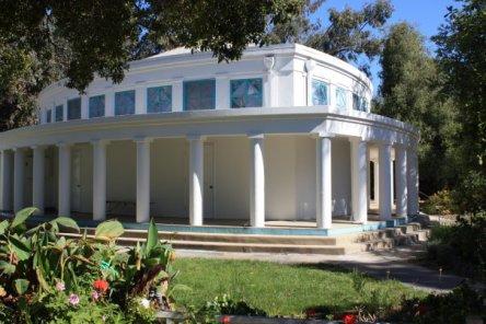 Храм Голубой Звезды, Халсион, Калифорния