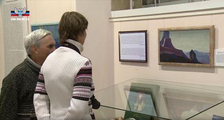 Выставка «Имя Рериха - на века!» в ХМ «АРТ-Донбасс».