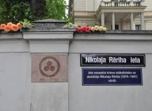 Пятнадцатилетие открытия памятной доски на улице Рериха в Риге