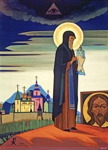 Н.К. Рерих. Святой Сергий Радонежский.1932
