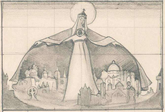 """Николай Рерих. Композиционный рисунок к картине """"Madonna Protectrix"""" (""""Мадонна Защитница"""", """"Святая Покровительница""""). 1933"""