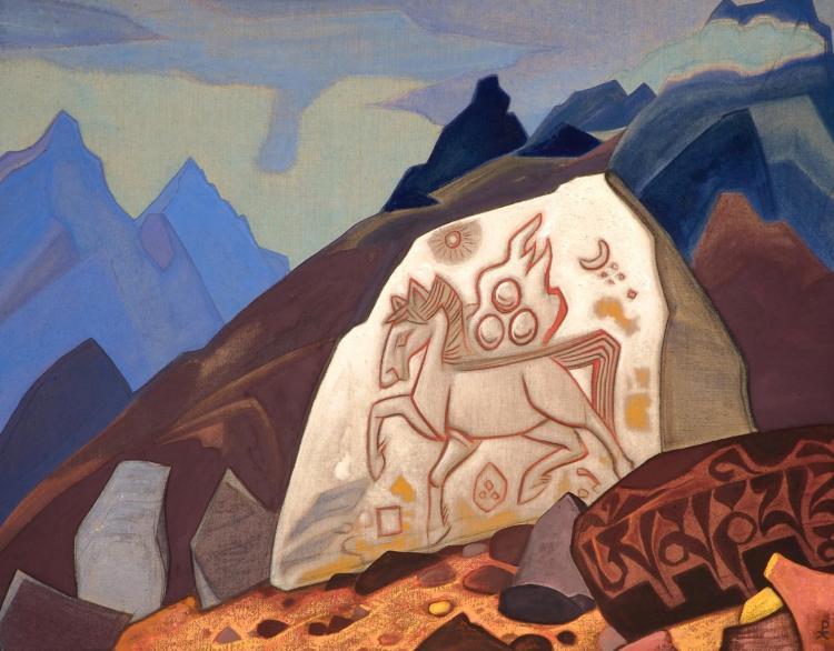 Николай Рерих. Белый Камень. Конь счастья. 1933
