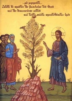 Κυριακή Γ΄ Ματθαίου: Δε μπορείτε να είστε δούλοι και του Θεού και ...