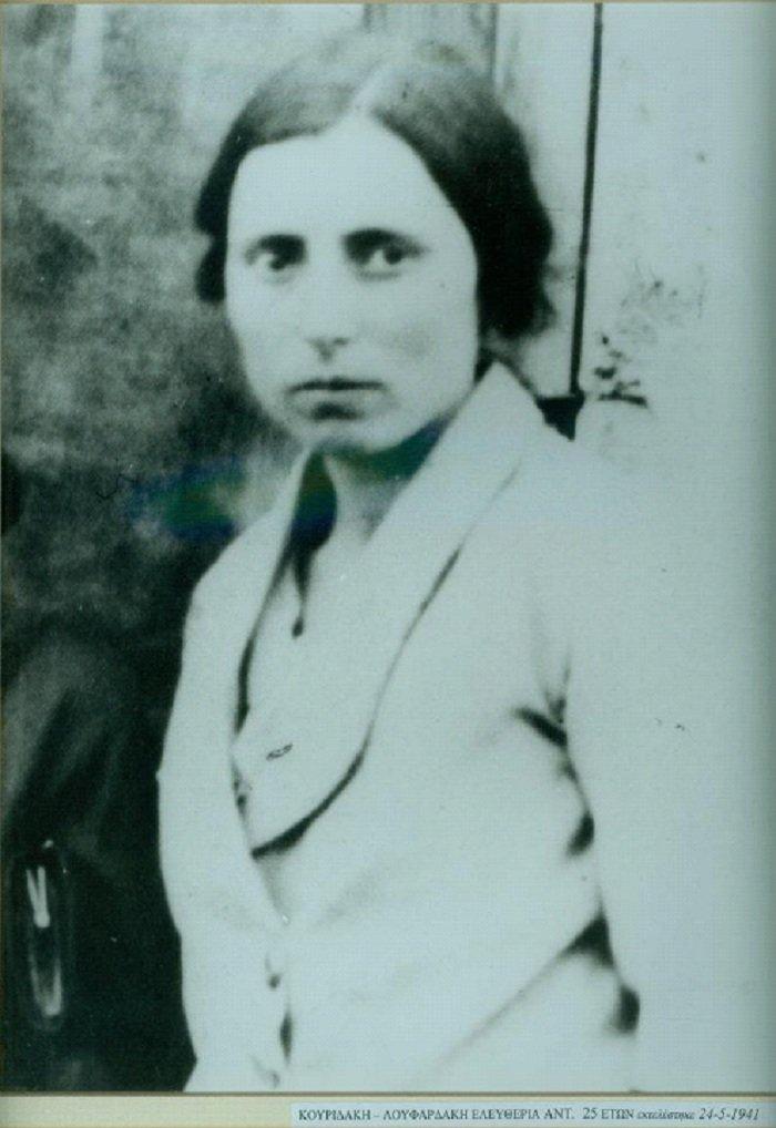 Ελευθερία Λουφαρδάκη – Κουριδάκη, ετών 25. Μαζί της εκτελέστηκε και ο τρίχρονος γιός της Μανώλης.