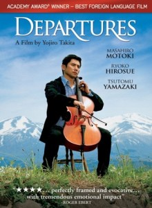 Departures DVD Cover
