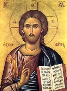 Greek Orthodox Christ