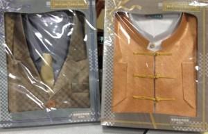 clothing burning products