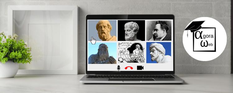Platón y las nuevas tecnologías