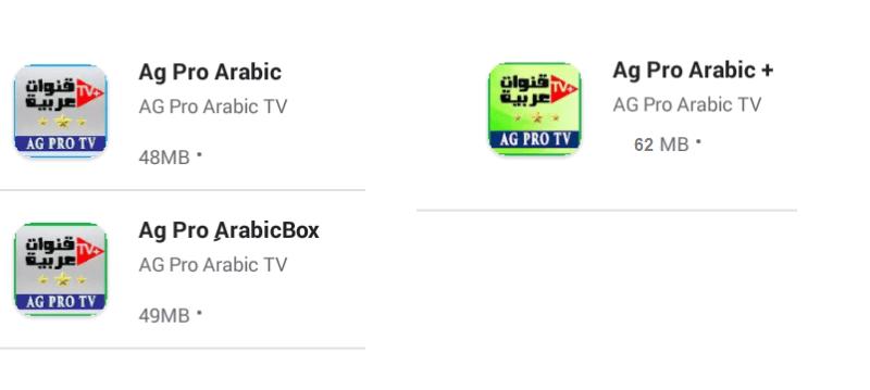 Downloads - التحميلات - Arabic TV AG Pro أشتراك قنوات عربية الذهبية