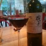 「飲み比べる」ワインフェスタ開催