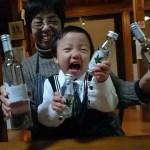 6次化「メープルサイダー物語」その4 ~売れっ子になあれ~