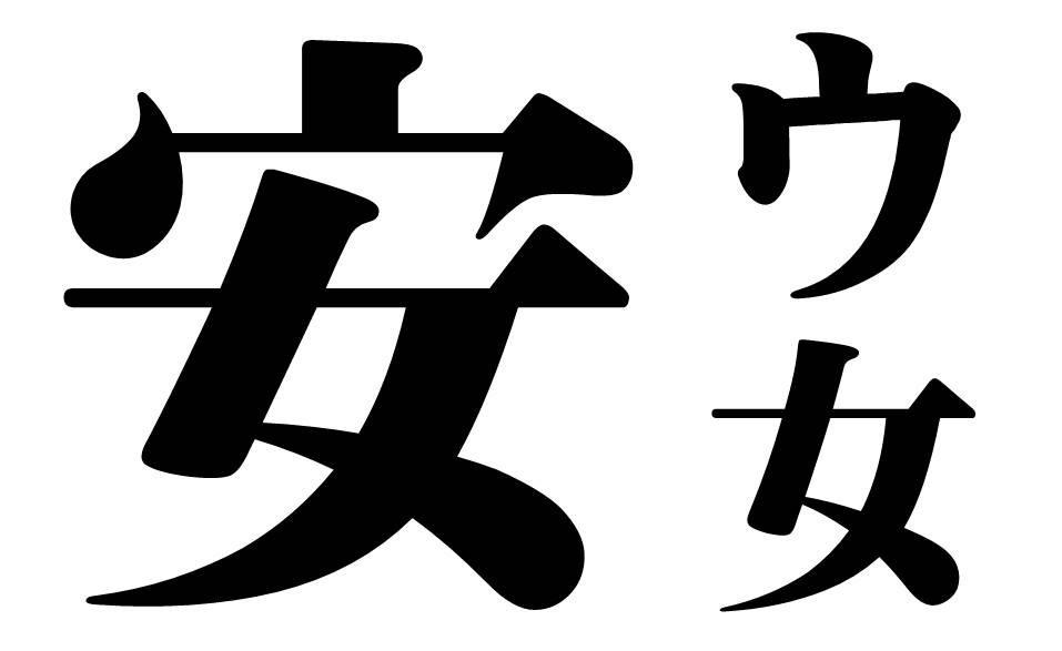 平成農家の嫁事情 その6 ~お嫁さんたちへの応援メッセージ~