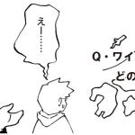 千曲川ワインバレー奇行 第3話「メイド・イン・ジャパン」