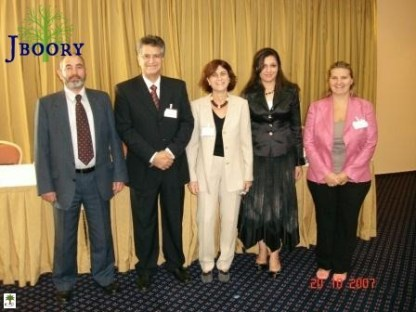 IPM Workshop ,Amman 2007