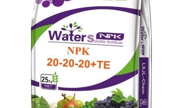 أحد افضل الأسمدة المركبة لنمو الاشجار npk 20 20 20