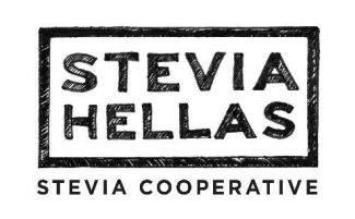Αγροτικός Συνεταιρισμός Στέβια Ελλάς