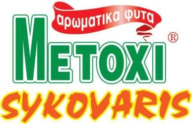 SYKOVARIS-METOXI