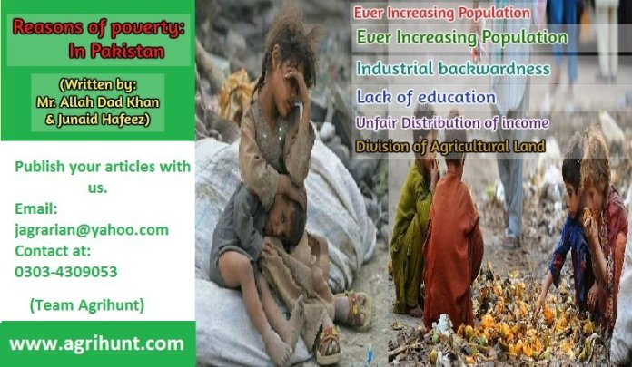 Reasons of poverty: In Pakistan
