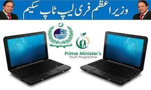 pm laptop