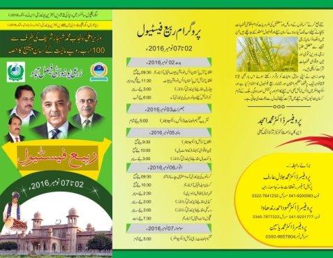rabi-festival-brochure-1-638