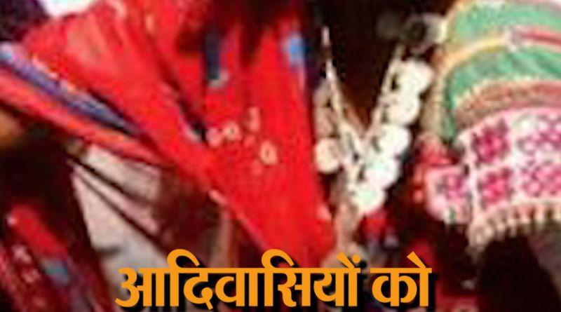 आदिवासियों को लुभाने जबलपुर आ रहे अमित शाह:MP में 2 करोड़ आबादी ST, 230 में से 84 विधानसभा सीटों पर असर; 2018 में इसी फैक्टर ने BJP से छीन ली थी सत्ता