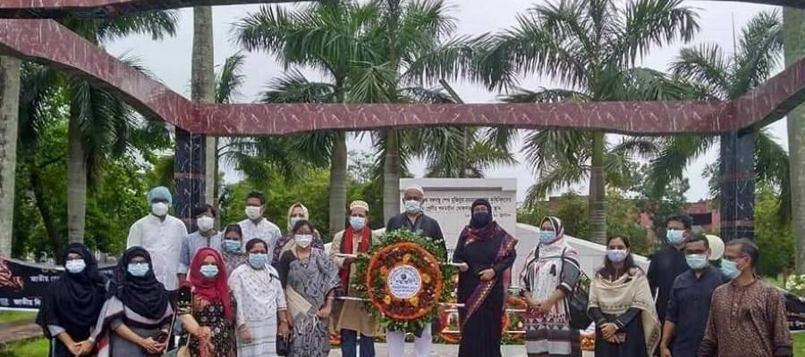 Bangobondhu mourn day