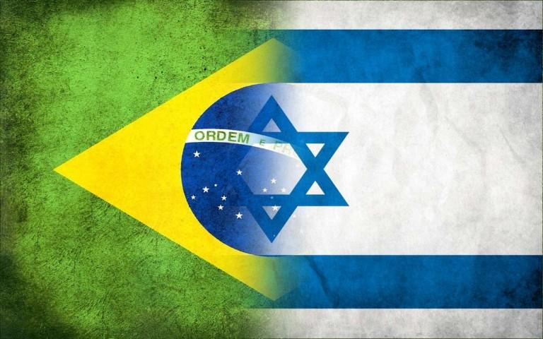 a - bandeira brasil israel.jpg