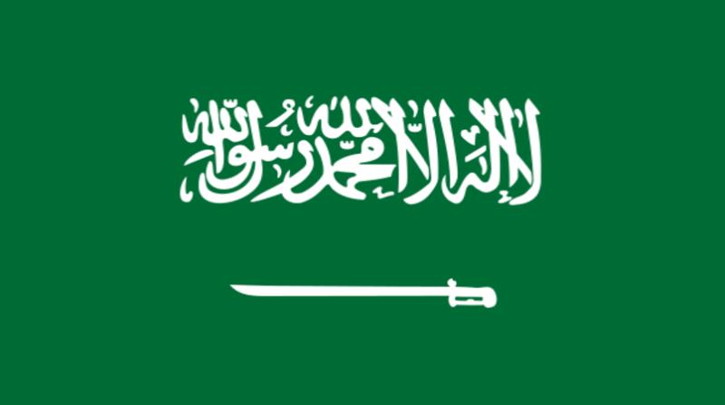 arabia saudita bandeira