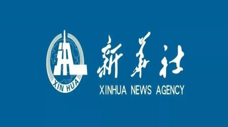 logo xinhua agencia de noticias.jpg
