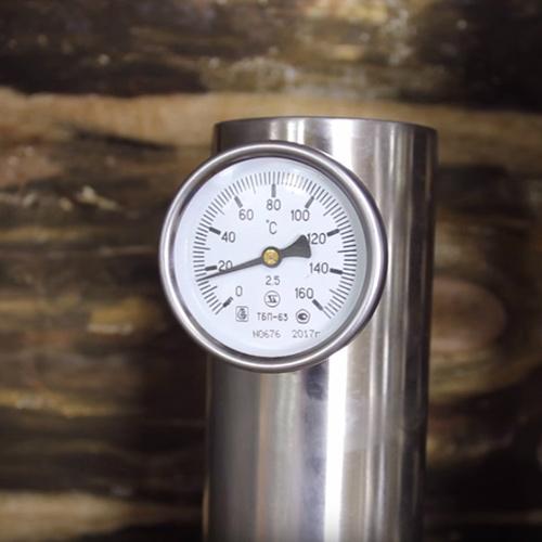 冷たいスモークスモークハウス - アセンブリ上の図面から香りのよい繊細さの風味のテストテスト