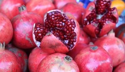 القيمة الغذائية لنبات الرمان