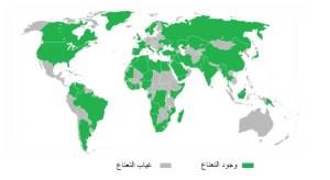الوثيقة ( 01 ): خريطة التوزيع الجغرافي لجنس النعناع Mentha aquaticaحول العالم