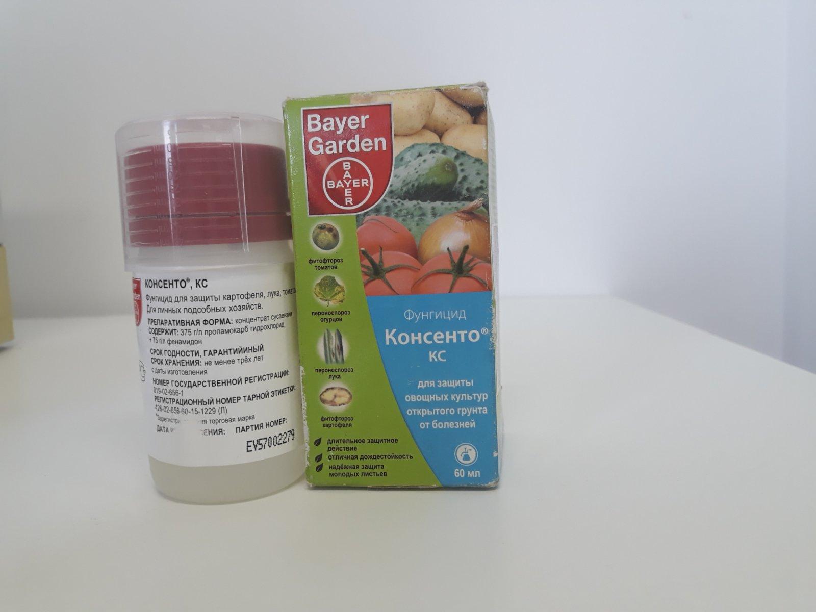 Препараты меди для растений