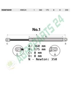Manitou - 498524 2