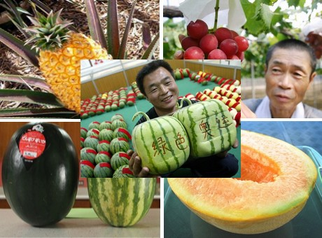 Conozca las cinco frutas más caras del mundo