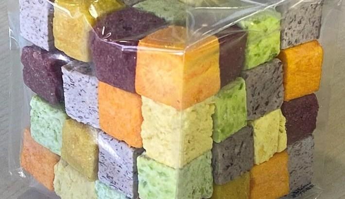 """Japón ha ceado un cubo de snacks"""" de verduras"""