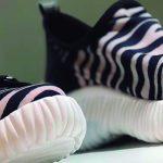 Feira Zero Grau :: Deu zebra!