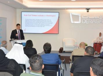 Robert Mogielnicki speaking at Derasat in Bahrain.